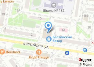 Компания «Рамакс» на карте