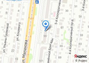Компания «Алтай Мастер» на карте