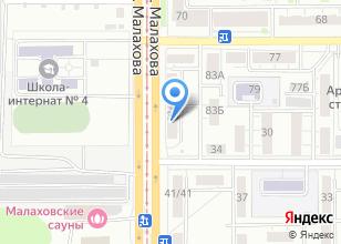 Компания «Well.Com» на карте