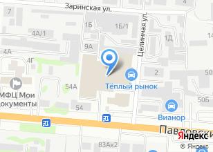 Компания «Восток сервис+» на карте