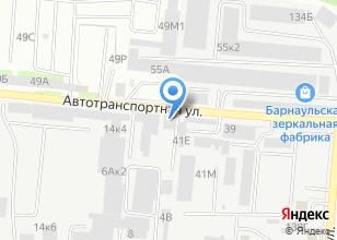 Компания «Алтайский врачебно-физкультурный диспансер» на карте
