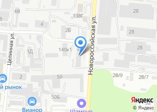 Компания «АС-ИНЖИНИРИНГ» на карте