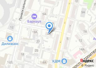 Компания «Деметра-Сибирь» на карте
