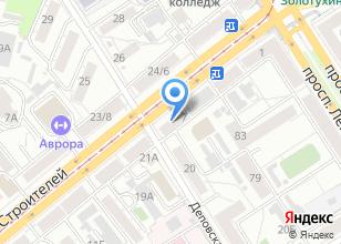 Компания «Трансавиа» на карте