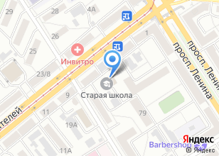 Компания «Студия театрального искусства Старая школа» на карте