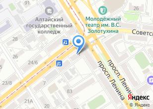 Компания «Дом семян торговая фирма» на карте