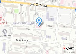Компания «Кожно-венерологический диспансер г. Барнаула» на карте