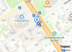 Компания «Любимая косметика» на карте