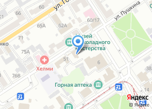 Компания «Радиолюбитель» на карте