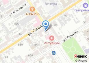 Компания «Тепловодоприбор» на карте