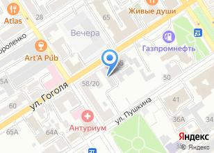 Компания «Плюс минус» на карте