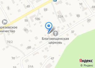Компания «Церковь Благовещения Божией Матери» на карте