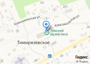 Компания «Томский музей леса» на карте