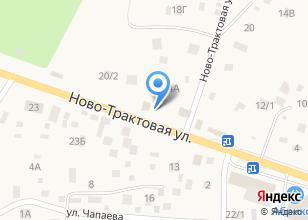 Компания «Автотовары на Ново-Трактовой» на карте