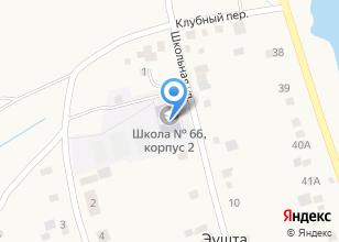 Компания «Основная общеобразовательная школа №66» на карте
