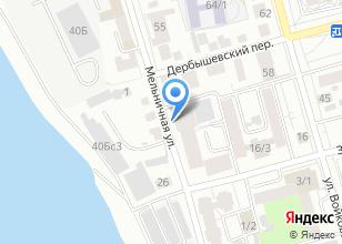 Компания «Стройдоммаркет» на карте