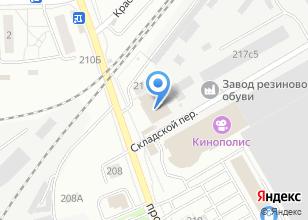 Компания «Пожарная часть №10 МЧС России по Томской области» на карте