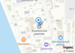 Компания «Здоровый Томск, АНО» на карте