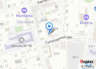 Компания «Цирюльник» на карте