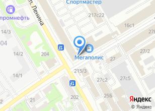 Компания «Армаев» на карте