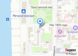 Компания «Радуга Жизни» на карте