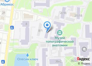 Компания «НИИ биологии и биофизики» на карте