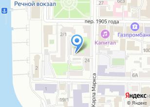 Компания «Центр документации новейшей истории Томской области» на карте