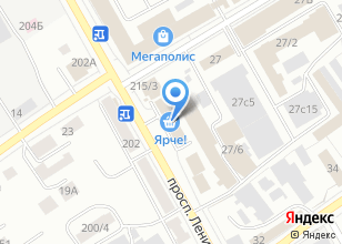 Компания «Авто Трейд» на карте