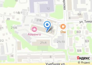 Компания «Компания Радмир» на карте