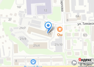 Компания «Тимакова Oil-сервис» на карте