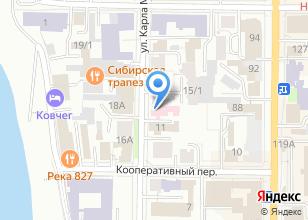 Компания «Нефтепродукт» на карте