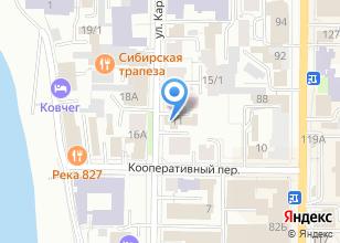 Компания «Томская транспортная прокуратура» на карте