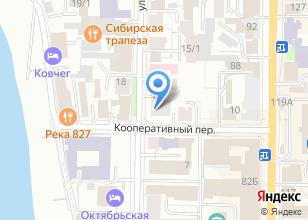 Компания «Паб&К» на карте