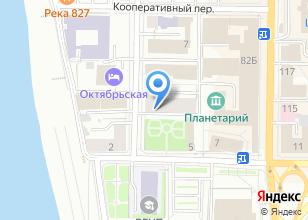 Компания «Color studio by Anna Kabanova» на карте