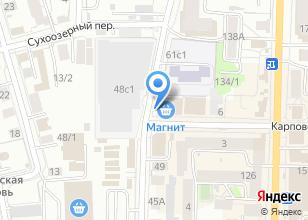 Компания «РСТТомск» на карте
