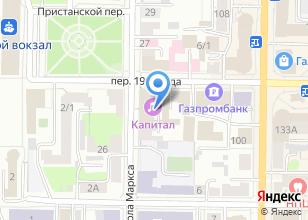 Компания «My connect» на карте