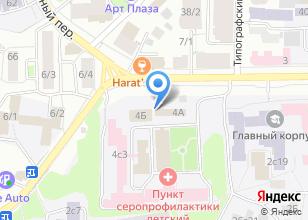 Компания «Следственный отдел по Советскому району» на карте