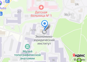 Компания «Томский экономико-юридический институт» на карте