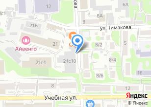 Компания «Cobra connex» на карте