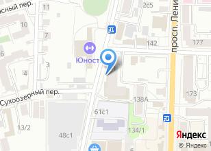 Компания «Магазин цветного дыма, дымовых шашек и красок холи» на карте