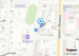 Компания «Оперативно-дежурная служба г. Томска, МКУ» на карте
