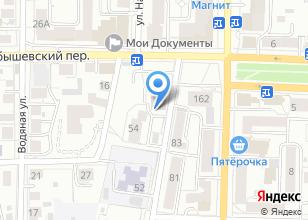 Компания «Администрация Томского района» на карте