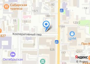 Компания «Профессионал-фото» на карте