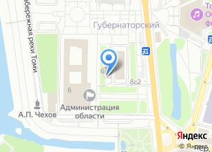 Компания «Союз воспитанников детских домов и школ-интернатов Томской области» на карте