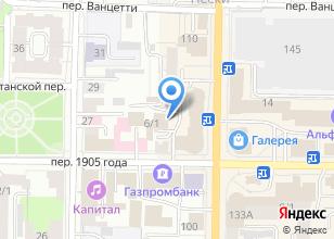 Компания «Солерно-SPA» на карте