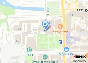 Компания «Арбитражный суд Томской области» на карте