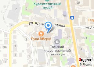 Компания «Сибирский Доктор» на карте