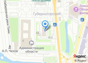 Компания «Единая Россия политическая партия» на карте