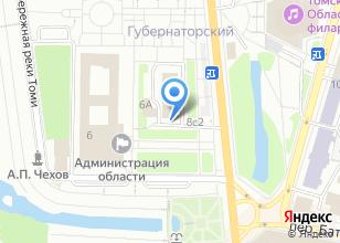 Компания «Ассоциация оборонно-спортивных клубов Томской области» на карте