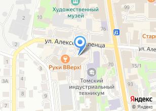 Компания «Огни» на карте